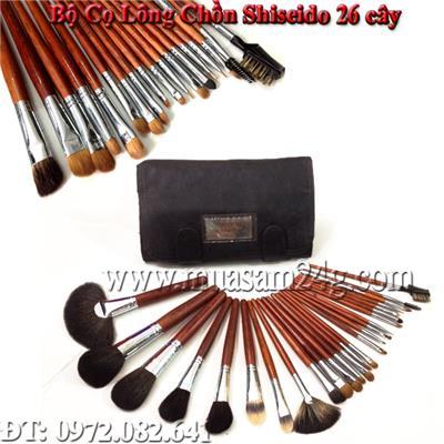 Bộ Cọ Trang Điểm Chuyên Nghiệp Shiseido 26 cây