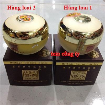 Kem dưỡng trắng trị nám Guoyao (Hàng loại 1)