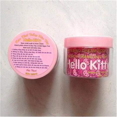 Kem dưỡng kích trắng dâu tây Hello Kitty (Thái Lan)